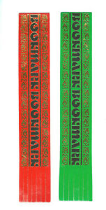 Art-Deco-Nouveau-Style-Leather-Bookmark-Black-Red-Green-Geometric-Gift-Him-Her