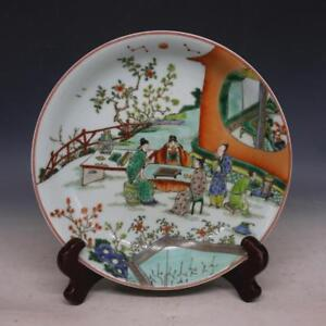 CHINESE-OLD-MARKED-WUCAI-COLORED-CHARACTER-STORY-PATTERN-PORCELAIN-PLATE