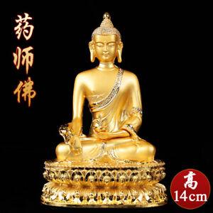 "Tibetan Buddhism handmade old Budda statue alloy gilt mikky Tsongkhapa 3.2"""