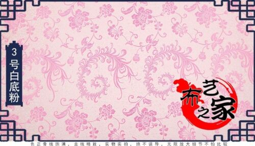 Chinese Satin Material Brocade Jacquard Damask Tang Suit Upholstery By Metre Red