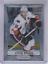 2012-13-Panini-Prizm-Hockey-Card-Pick miniature 8