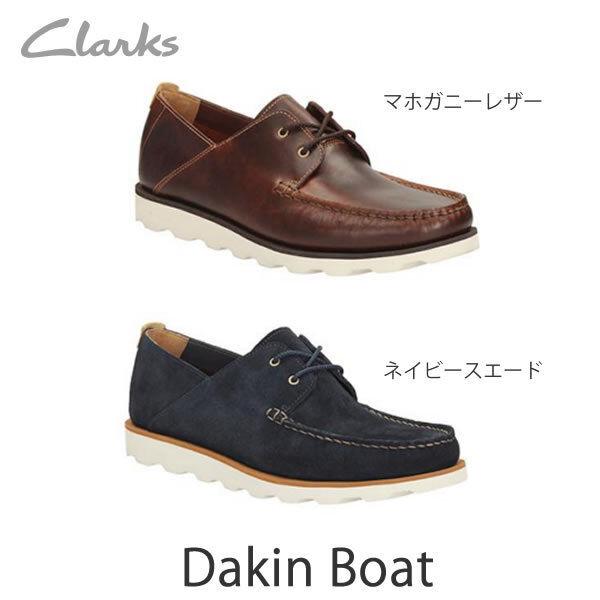 Clarks Mens ** Dakin Boat Navy Suede , Flexible, Lightweight EVA Sole **