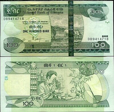 X 5 PCS from bundle bank notes ETHIOPIA 1 BIRR 2004 P 46 UNC