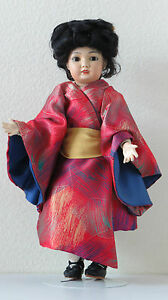 Simon & Halbig 44 Cm 17,6 Inch Poupée Ancienne Reproduction Antique Doll a