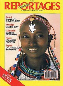 Grands Reportages - N°73 - Septembre 1987 - Kenya Iran Aventuriers Marais Poitev