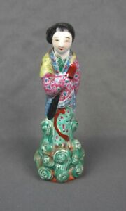 Antique Chinese Famille Rose Porcelain Figure Statue Of A Woman Marked