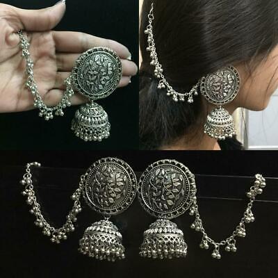 Bollywood Silver Oxidised Jhumkas Earrings Women Jewelry Big