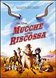 Mucche alla riscossa (2004) VHS