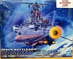 Space-Battleship-Yamato-2202-Final-Battle-Bandai-Kit-1-1000-Star-Blazers-Argo