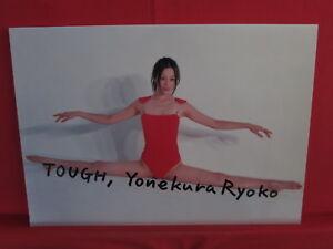 Yonekura Ryoko dating