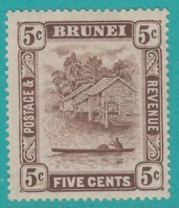 BRUNEI-51-MINT-HINGED-OG-NO-FAULTS-VERY-FINE