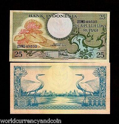 INDONESIA 25 RUPIAH P67 1959 2 PREFIX GREAT EGRET FLOWER UNC CURRENCY MONEY NOTE