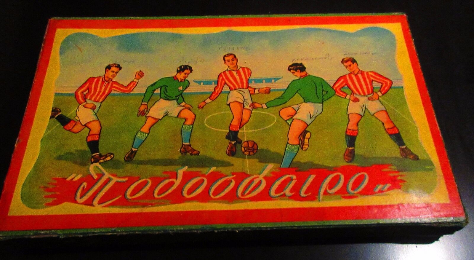 UNIQUE VINTAGE GREEK LITHO HARDBOARD FOOTBALL GAME PAO - OLYMPIAK0S BY EPA 60s