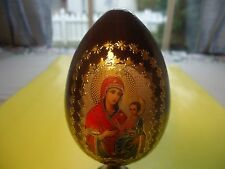 Wood Lacquer Easter Egg Made In Russia Decorative, Collectibles    #10