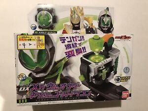Bandai Kamen Rider Ghost DX Mega Ulorder and Necrom Eyecon (Kamen Rider Necrom)