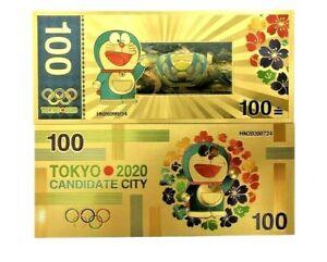 Tokyo-Olimpiadas-2020-Candidate-Ciudad-Chapado-en-Oro-Banknote-039-s