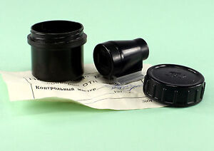 Zeiss Ikon Viewfinder 8.5 cm - made in USSR (Russia), case & certificate