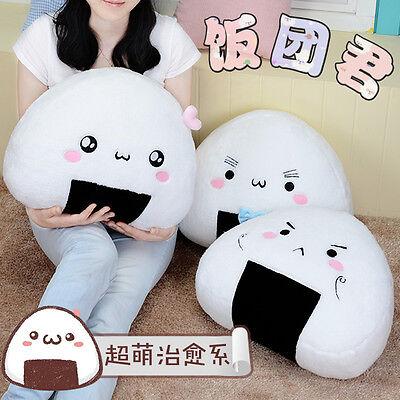 Japanese Sushi Dumpling Rice Ball Cute Stuffed Plush Cushion Pillow Toy Kawaii