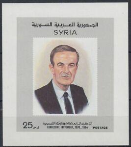 Syrien-Syria-1994-Bl-81-Umsturz-Overthrow-Prasident-Hafis-al-Assad