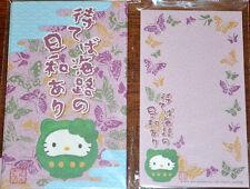 Sanrio Hello Kitty Japan Purple Sakura Mini Letter Stationery Set New Packaging