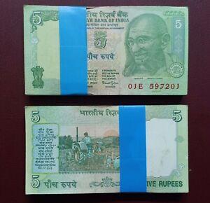 India-Old-Gandhi-5-Rupees-Serial-Bundle-non-sequential-100pcs-P-94a