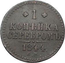 1844 Emperor NICHOLAS I Antique Russian 1 Kopek Coin Imperial Monogram i56555