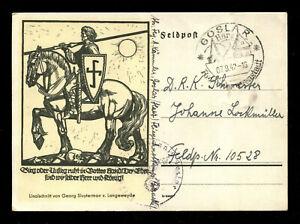 Germany Postcard German 3rd Reich WW2 Teutonic Knight Defender Feldpost 1942
