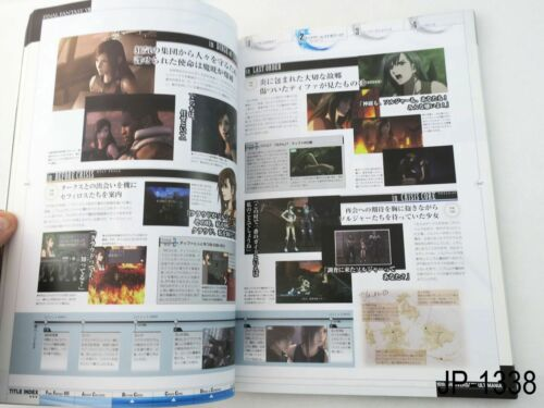 Final Fantasy VII 10th Anniversary Ultimania Japanese Artbook 7 Japan Book
