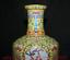 """miniature 6 - 11,6 """"Qianlong Marqué Old China Couleur Porcelaine Fleur Oiseaux Bouteille Vase"""