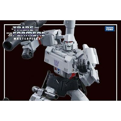 Transformers Masterpiece MP-36 Megatron 2.0 Takara Japan MISB U.S. seller