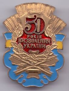 50-Years-Liberation-of-Ukraine-WW2-Military-Metal-Pin-Badge-Medal