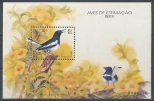 271860) Macao Bloc 30 ** Oiseaux-afficher Le Titre D'origine