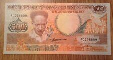 Suriname Banknote. 500 Gulden. Dated 1988. Unc.