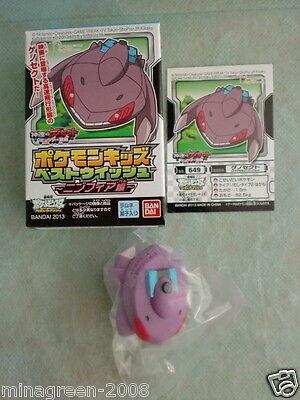 JAPAN BANDAI POKEMON KIDS BW Figure SYLVEON ver 649 GENESECT Douse Drive Sticker
