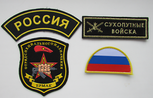 Genuine NEW Set 4 Russian Army Ermak RUSSIA Patches Uniform