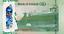 NORTHERN-IRELAND-BANK-OF-IRELAND-20-2020-P-NEW-POLYMER-UNC thumbnail 3