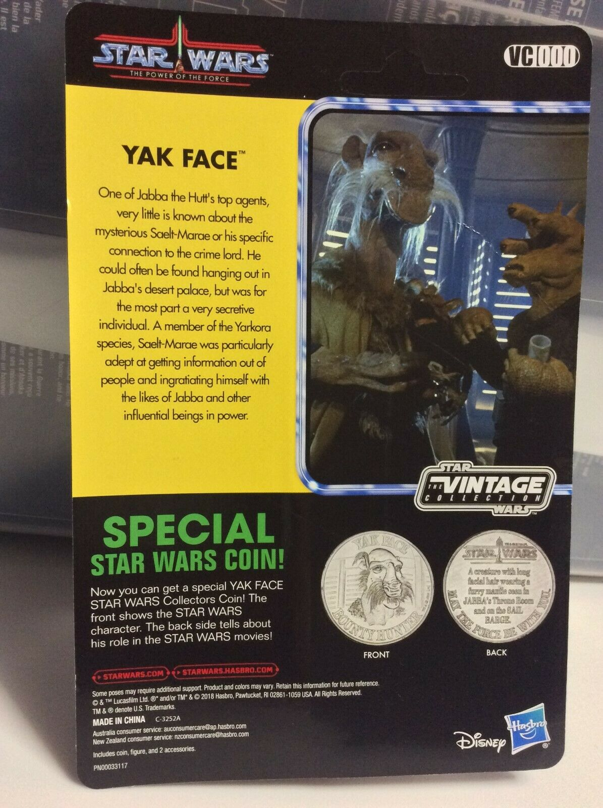 Star Wars Haslab The The The Vintage Collection Yak Face Action Figure with POTF Coin 5f95a1