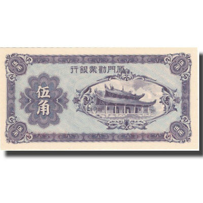 65-70 China Unc Km:s1658 50 Cents Undated 1940 Banknote #575838