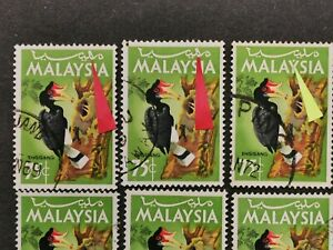Malaysia-1965-used-3-pairs-birds-definitive-75c-stamps-w-inscription-variety-EF