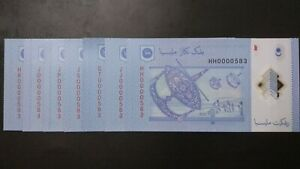 RM1-Zeti-Polymer-Nice-Number-Low-Number-583-7-Pieces-UNC-No-Foxing