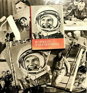 1969-Postcards-25-pcs-Soviet-Cosmonaut-Gagarin-Rare-Historical-Photos-Space-USSR