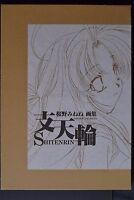 JAPAN Minene Sakurano Mamotte Shugogetten Art Book: Shitenrin (Damage)