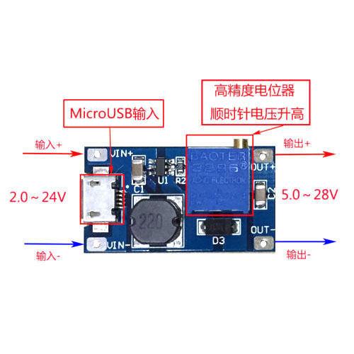 DC-DC Boost Step up Conversion Module MicroUSB 2V-24V to 5V-28V 9V 12V 24V DSUK