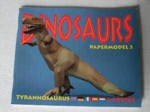 Dinosaurier Tyrannosaurus Rex - Kartonmodell Rarität Sammlerstück ca. 25 J alt - Albersdorf, Deutschland - Dinosaurier Tyrannosaurus Rex - Kartonmodell Rarität Sammlerstück ca. 25 J alt - Albersdorf, Deutschland