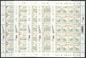 SINGAPORE-2019-HERITAGE-HOTELS-5-x-FULL-SHEET-OF-10-STAMPS-EACH-MINT-MNH-UNUSED