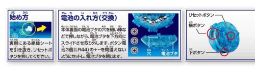 BANDAI Ultraman R//B DX Kiwami Crystal from Japan w// Tracking NEW