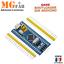 miniatura 3 - Module STM32F103C8T6 ARM STM32 32bits Cortex M3 72MHz   ST-LINK V2 MINI STM8