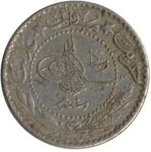 COIN-OTTOMAN-EMPIRE-20-PARA-1909-WT4502