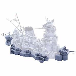 FUJIMI-1-200-IJN-Battleship-Yamato-Central-Structure-Outline-Kit-w-Tracking-NEW
