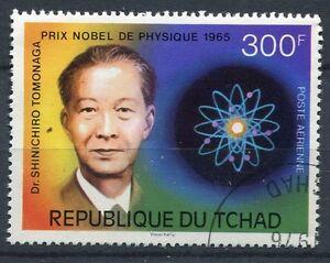 TIMBRE-TCHAD-DR-SHINICHIRO-TOMONAGA-PRIX-NOBEL-DE-PHYSIQUE-1965